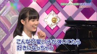 生田絵梨花 凄すぎるピアノ演奏 VS バナナマン日村 GET WILD 乃木坂46 Nogizaka46 Ikuta Erika
