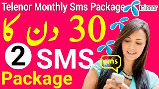 Telenor Monthly Sms Package | Telenor Monthly Sms Package Code | Telenor Monthly Message Package