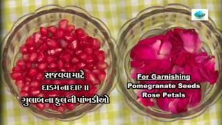 dawoodi bohra mohabbat ni roti lunawada - The Most Popular