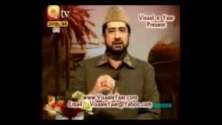 LIFE STORY OF SAYYEDINA GHAUS UL AZAM SHAYKH ABDUL QADIR JILANI R A BY TASLEEM AHMED SABRI  ON ARY Q