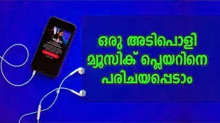 How To Use latest Mp3 Music Player