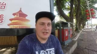 о. Хайнань, Санья - без Гидов.  Отель 7 звезд. Центр Буддизма  2018