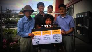 Download 정토회, 천만인 서명운동 ″세월호 희생자들을 잊지 않겠습니다″ Video