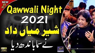 Is Karam Ka Karun Shukar Kese Adaa | Sher Miandad 2021 | Qawwali | New Qawwali 2021 |Best Perfomance