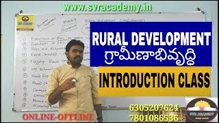 RURAL DEVELOPMENT(గ్రామీణాభివృద్ధి)INTRODUCTION CLASS BY SRAVAN MUTYALA IN SVR ACADEMY VISAKHAPATNAM