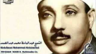 عبد الباسط عبد الصمد سورة الجن تجويد كاملة