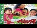 Download Kolir Kesto | কলির কেষ্ট | Bengali Full Movie | Siddhanta | Namrata | Uttam Mohanty In Mp4 3Gp Full HD Video