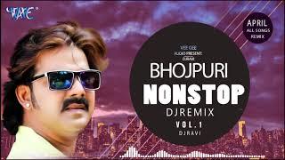 Bhojpuri Nonstop Dj Remix Vol -1  - Pawan Singh