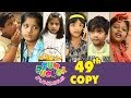 Fun Bucket JUNIORS Episode 49 Kids Funny Videos Comedy Web Series By Sai Teja TeluguOne