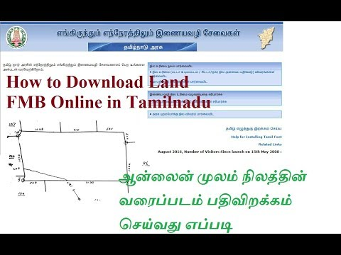 How to Download Land FMB Online in Tamilnadu   MS
