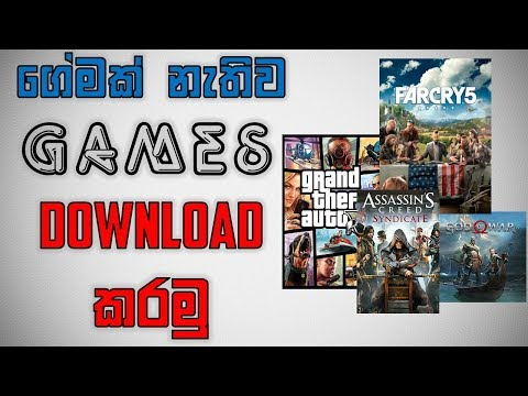 How to download any game without any problem - 100% safe and easy