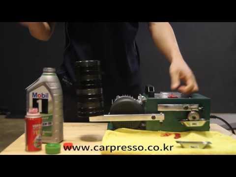 XADO verylube VS MOBIL1 ESP OIL TEST