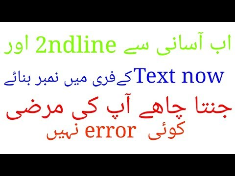 Unlimited free us.. number 2nd line and text now application and get united states and candna number