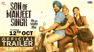 Son Of Manjeet Singh - Trailer | Gurpreet Ghuggi | Kapil Sharma | Punjabi Movie | In Cinemas Now