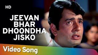 Jeevan Bhar Dhoondha Jisko (HD) | Nadaan (1971) | Helen | Navin Nischol | Asha Parekh | Hindi Song