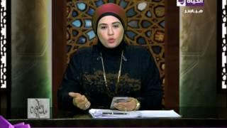 قلوب عامرة - سائلة لـ د/ نادية عمارة ... هل مشاهدة المسلسلات حلال أم حرام
