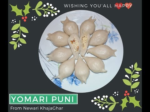 Yomari Recipe | How to Make Yomari | Newari Food Recipe