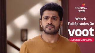 Ghadge And Soon Voot