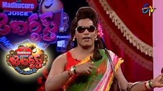 Chammak Chandra Performance – Jabardasth – Episode No 19 – ETV  Telugu