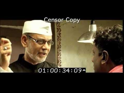 Trailer  of Bollywood Film