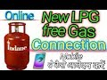 Apply New LPG Free Gas Connection Online Indane 2019 | Online free gas connection 2019 |
