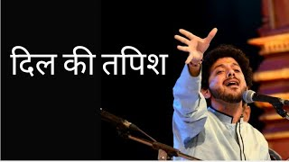 Dil ki Tapish by Mahesh Kale at Swarsagar Music Festival Pune
