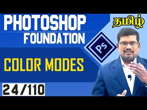 #24 Color Modes  ||  Photoshop Designing In Tamil