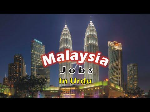 How to Find Job in Malaysia   Pakistan, India & Banglades  Urdu Hindi !!!