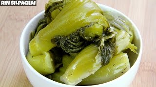 วิธีทำ ผักกาดดอง | Perfect Pickled Mustard Greens | 酸菜 (Thai audio)
