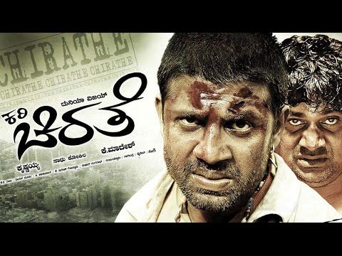 Xxx Mp4 Kari Chirathe ಕರಿ ಚರಿತೆ Kannada Action Movie Duniya Vijay Sharmila Mandre Latest Upload 2017 3gp Sex
