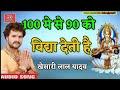 Download New Saraswati puja song 2019#khesari Lal Yadav 2019 new Saraswati song #khesari new Saraswati song MP3,3GP,MP4
