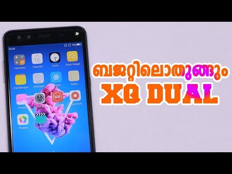 MOBIISTAR XQ DUAL SELFI MOBILE PHONE UNBOXING REVIEW:Ratheesh R Menon