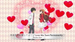 【cover】半永久的に愛してよ♡ - Golden Time Ed 2 【phoebe】