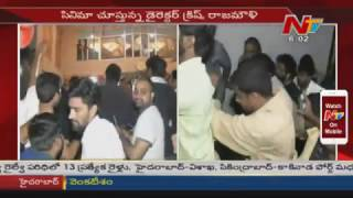GPSK : Nandamuri Balakrishna Watching GautamiPutra Satakarni at Bramaramba Theatre || #GPSK  || NTV