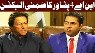 Imran Khan Special - Takrar 18 October 2017 - Express News