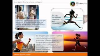 Лучшие и самые эффективные диеты для похудения  Dietplanru