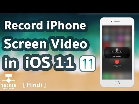 How To Record iPhone Screen Video in iOS 11. HINDI