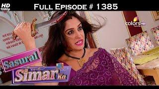 Sasural Simar Ka - 8th January 2016 - ससुराल सीमर का - Full Episode (HD)