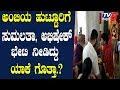 Why Sumalatha and Abhishek visited Ambarish's hometown in Mandya.? Rebel Star Ambarish   TV5 Kannada