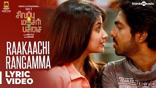 Sivappu Manjal Pachai | Raakaachi Rangamma Song | Siddharth, G.V.Prakash Kumar | Sasi | Siddhu Kumar