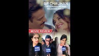 "Movie review ""SP Chauhan- The struggling man"" First day first show हरियाणा वासियों ने खूब किया पसंद"