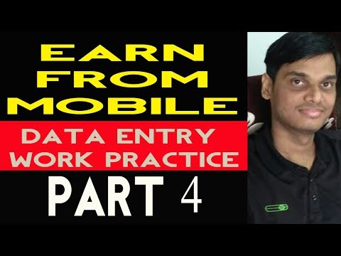 Best Way to Earn from typing, data entry jobs from Mobile !! Work on upwork Part 4