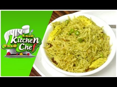 Baby Corn Biryani - Ungal Kitchen Engal Chef (30/12/2014)