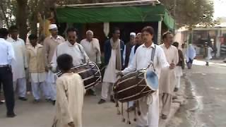 Khari Sharif Dhol part 2