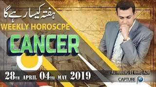 Cancer Weekly Horoscope from Sunday 14th April to Saturday