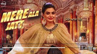 Mere Ala Jatt | Full Audio Song | Nisha Bano | Latest Punjabi Songs 2017 | Speed Records