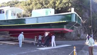 祝!大型釣り船の進水式 舟おろし 和歌山 釣太郎 boat Down Japanese Style. A Flood Ceremony Of A New Boat.