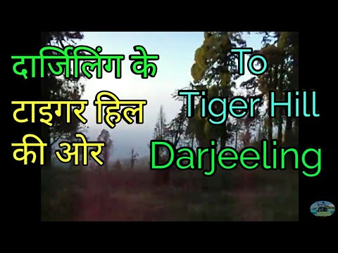 Going to Tiger Hill, Darjeeling, West Bengal