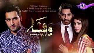 Wafa Lazim To Nahi | Promo 13 | TV One Drama