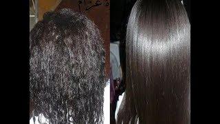 بكيس خميرة غيري شعرك وشعر بنتك 180 درجة/ اقوى كيراتين طبيعي لشعر حريري في نصف ساعة